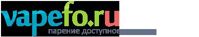Vapefo.ru — парение доступное каждому